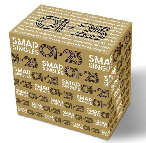 SMAP これまでリリースした全50枚のシングルを紙ジャケットで完全予約限定発売サムネイル画像