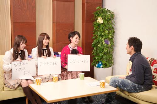 剛力彩芽と乃木坂46、女子力対決!勝負の行方は…?サムネイル画像