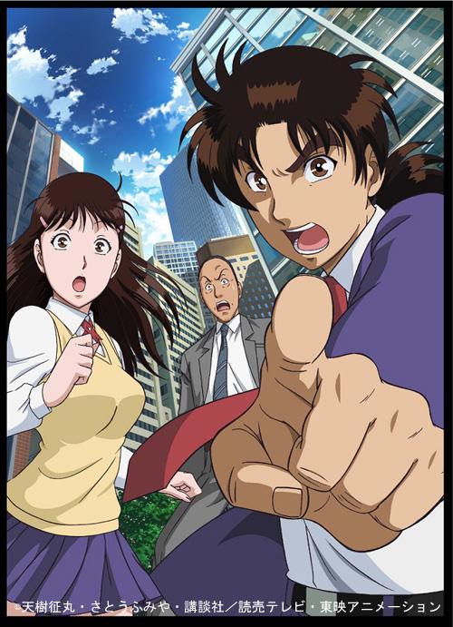 安田レイ、新曲がアニメ「金田一少年の事件簿R」のエンディングテーマにサムネイル画像