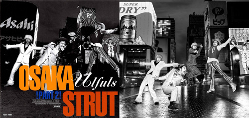 ウルフルズの新曲が、『ミュータント タートルズ』日本版エンディングテーマに決定サムネイル画像