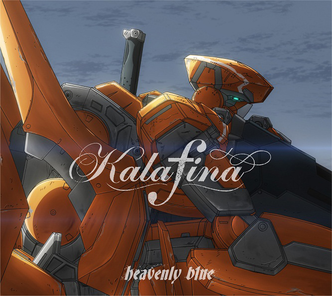 Kalafina テレビアニメ「アルドノア・ゼロ」OPテーマ曲を期間生産限定盤としてリリースサムネイル画像