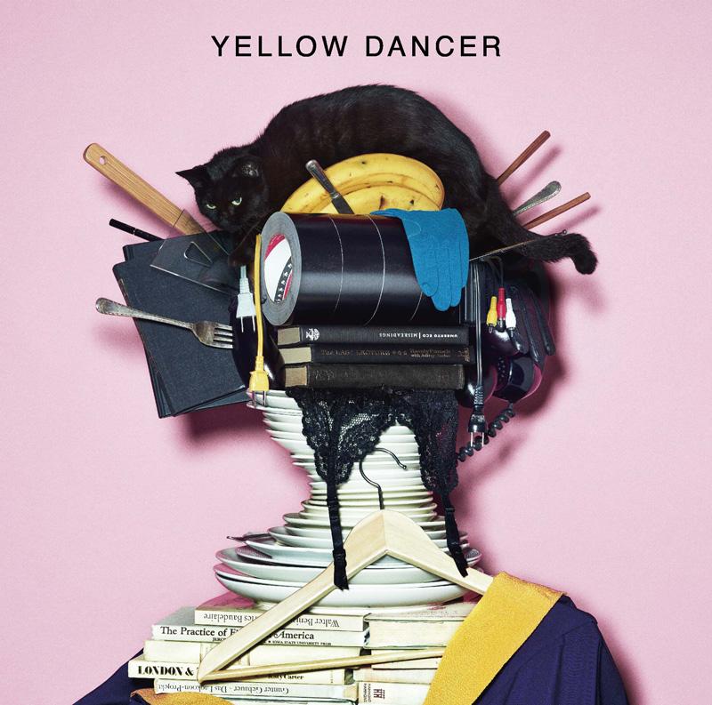 """星野源、『YELLOW DANCER』アナログ盤ジャケットは一足早い""""桜色""""。待望の全国ツアーもいよいよスタートサムネイル画像"""