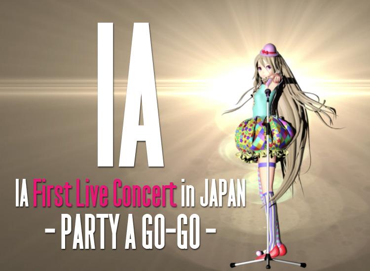 人気ヴァーチャルアーティストIA(イア)、初の日本でのワンマンライブ開催!チケット先行発売スタートサムネイル画像