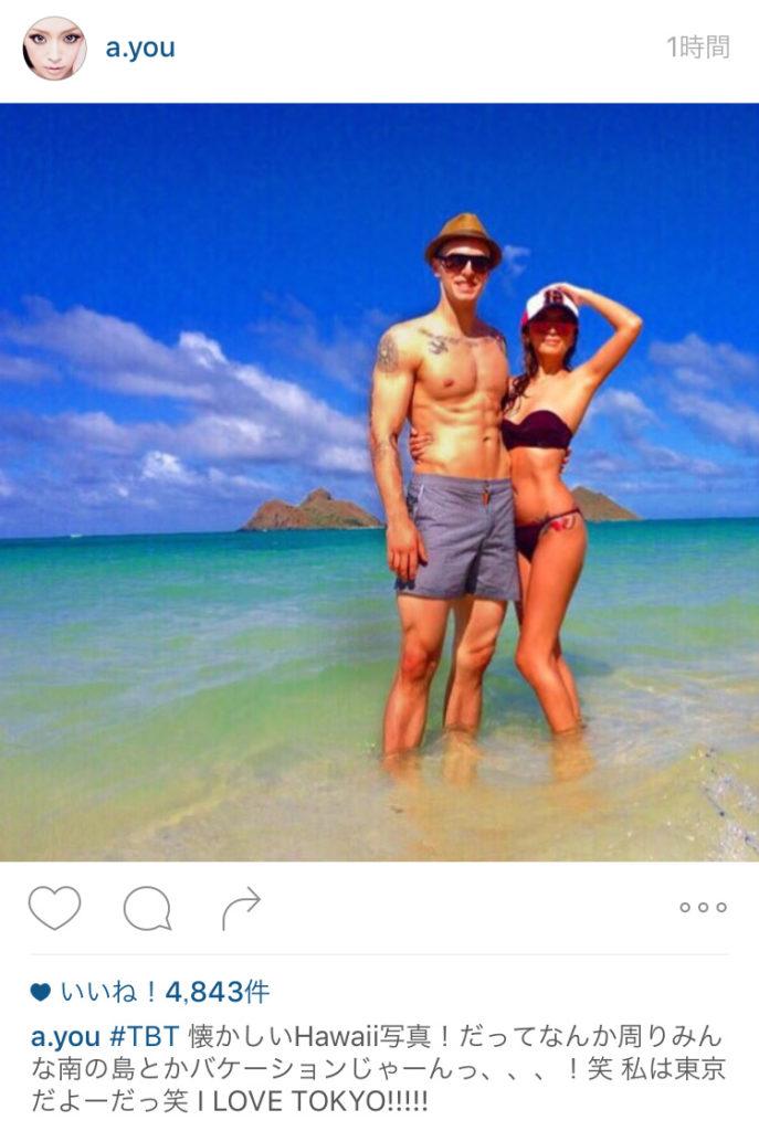 浜崎あゆみ、ハワイでの水着2ショット写真を披露。ファンから「素敵な夫婦写真」と絶賛サムネイル画像