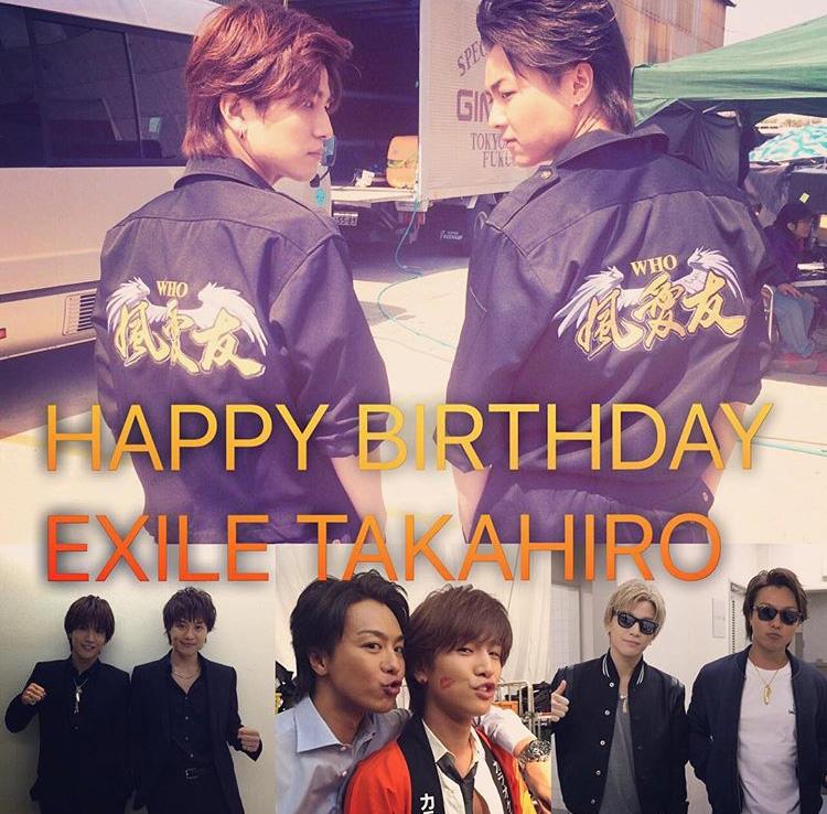 岩田剛典(EXILE/三代目JSB)が、TAKAHIROの誕生日にキスマーク入りの写真で祝福サムネイル画像