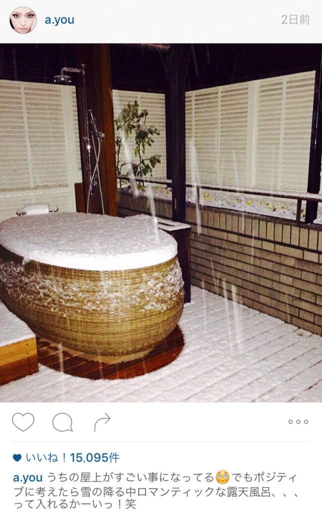 浜崎あゆみ、自宅の露天風呂を公開。「うちの屋上がすごいことに」サムネイル画像