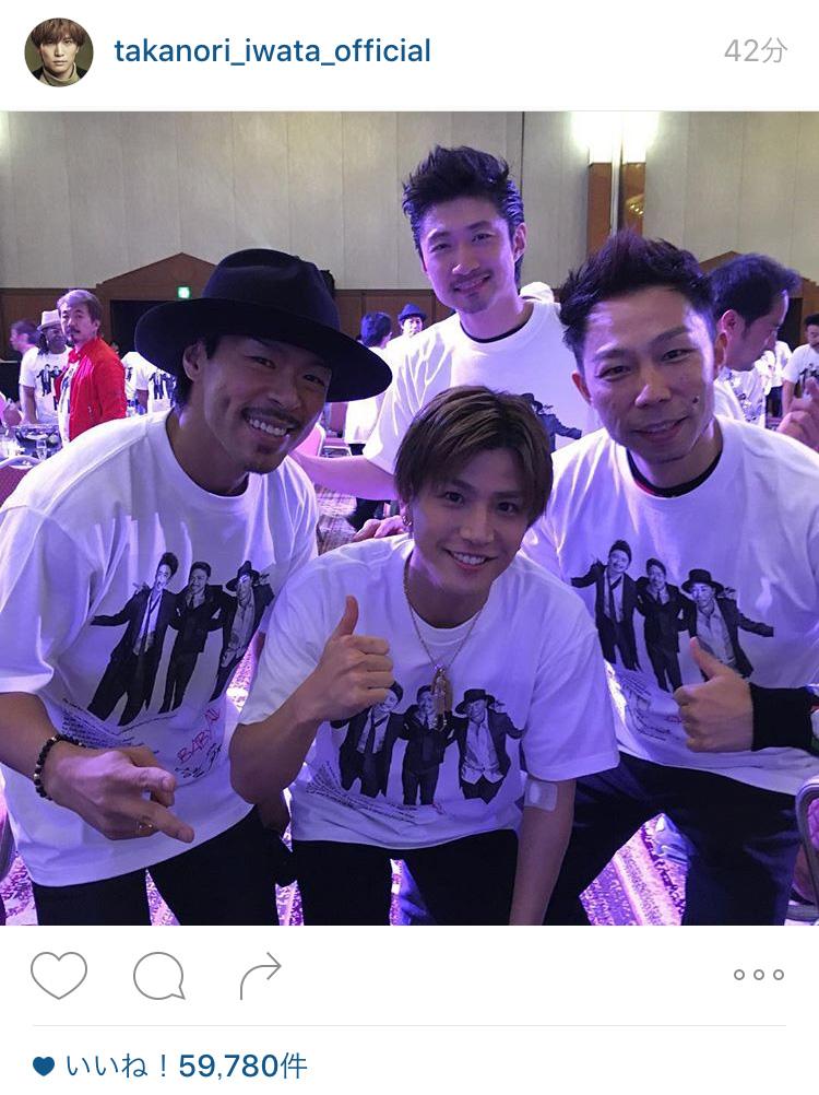 「大丈夫?」岩田剛典(EXILE/三代目JSB)の投稿写真で広がるファンの心配