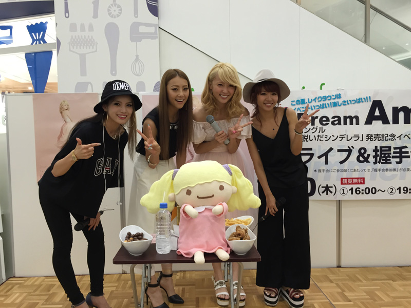 E-girlsから初のソロデビュー!Dream・Amiリリースイベントにメンバーがサプライズで登場サムネイル画像