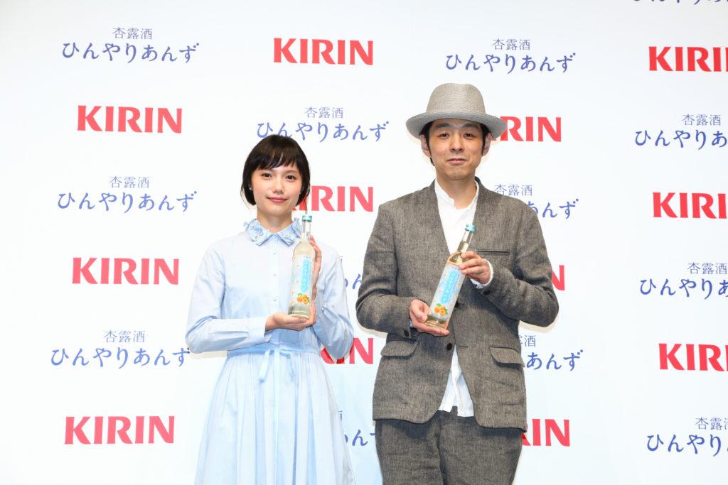 宮崎あおい「着物の私とビキニの私、どっちが好き?」、宮藤官九郎と夫婦役でCM共演!サムネイル画像