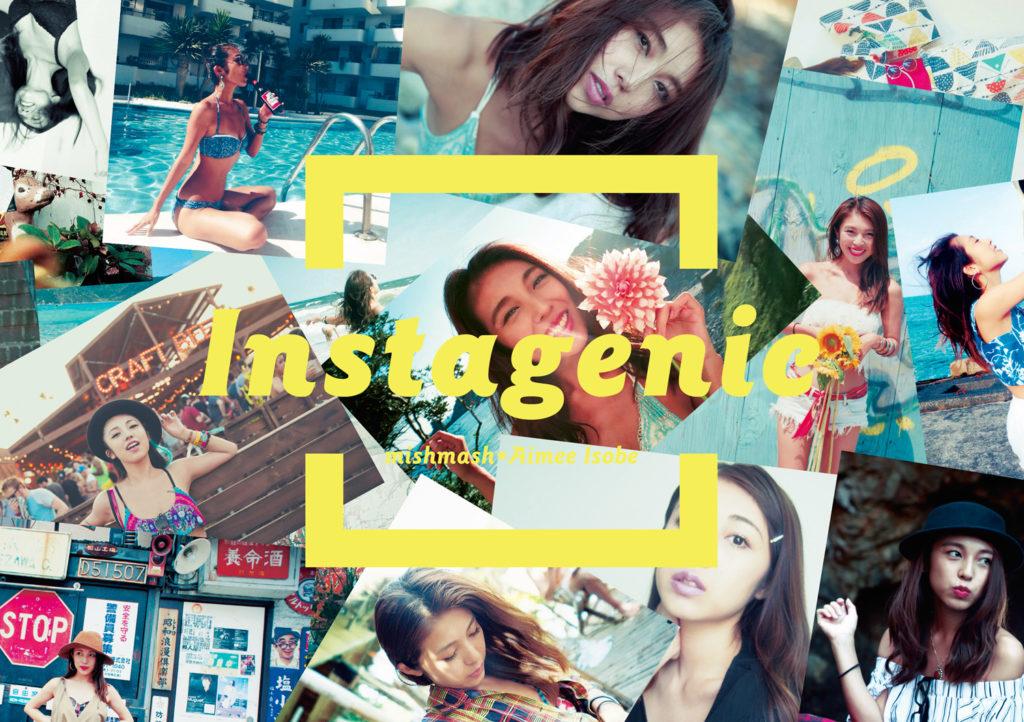 mishmash*Aimee Isobe、Instagenicなリリパを終え、Aimee IsobeプロデュースのMVも公開サムネイル画像