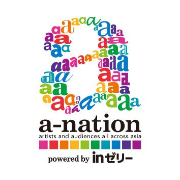 『a-nation』初の海外公演決定!AAA、m-flo、LINDBERGなど総勢25組の出演アーティスト第一弾発表! サムネイル画像