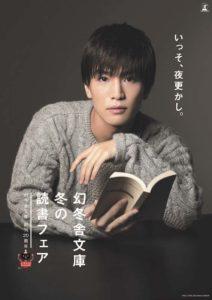 iwata2-1-jpg