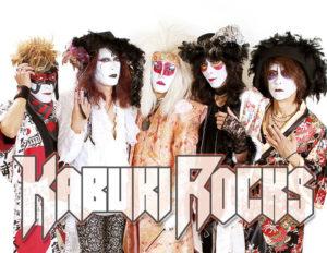 kabuki-jpg