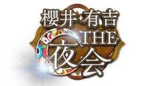 logo-2-jpg