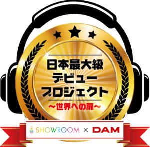 logo_4_ol-jpg