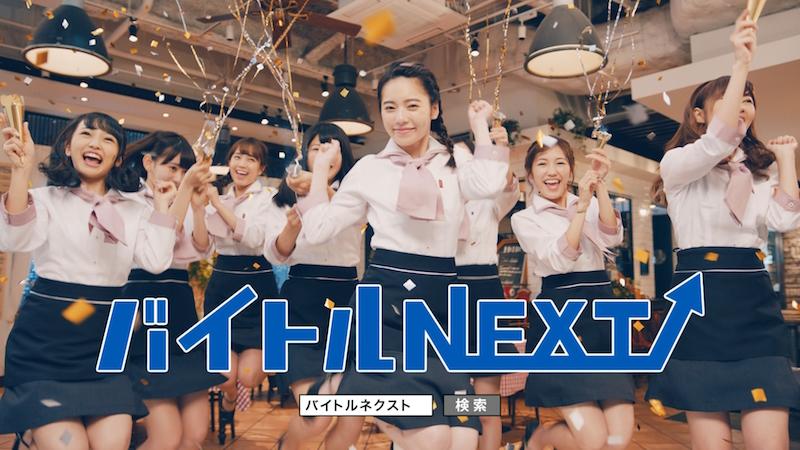 """AKB48ぱるる、卒業発表で仲間からのメッセージに""""いいね""""。島田晴香とは2ショットも披露サムネイル画像"""