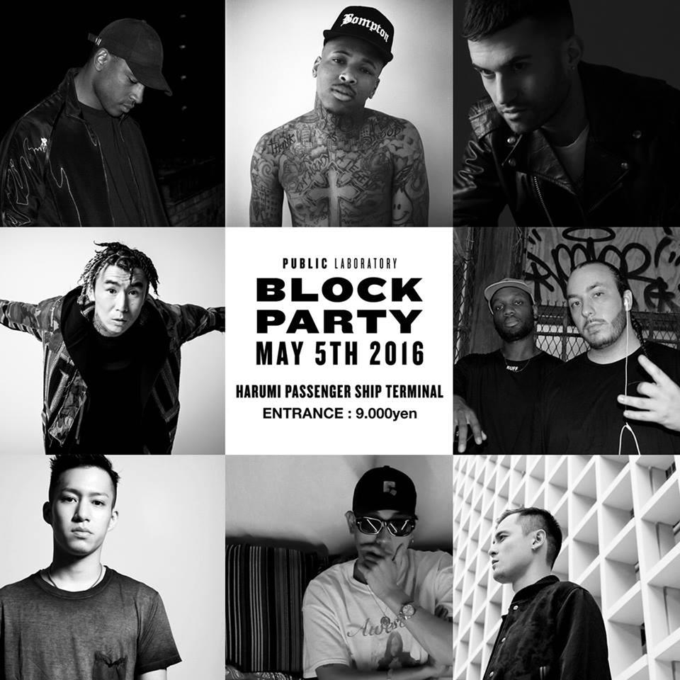 A-TRAK/YG/SKEPTAら出演の大型ブロック・パーティ『PUBLIC LABO BLOCK PARTY』にANARCHYの出演が決定!!来場者限定のSNSキャンペーンも発表!!サムネイル画像