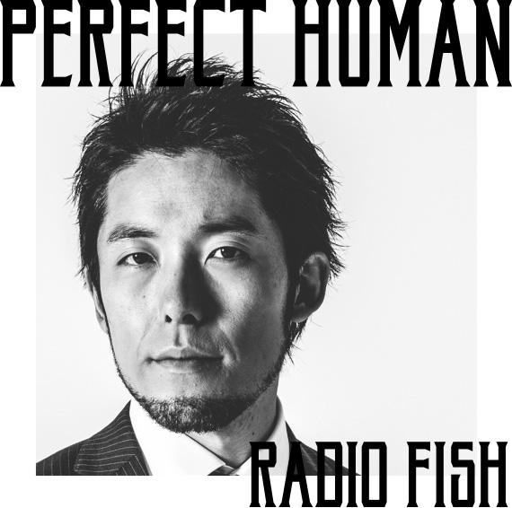 RADIO FISH「PERFECT HUMAN」の勢い続く。ダウンロード(シングル)初の首位獲得サムネイル画像