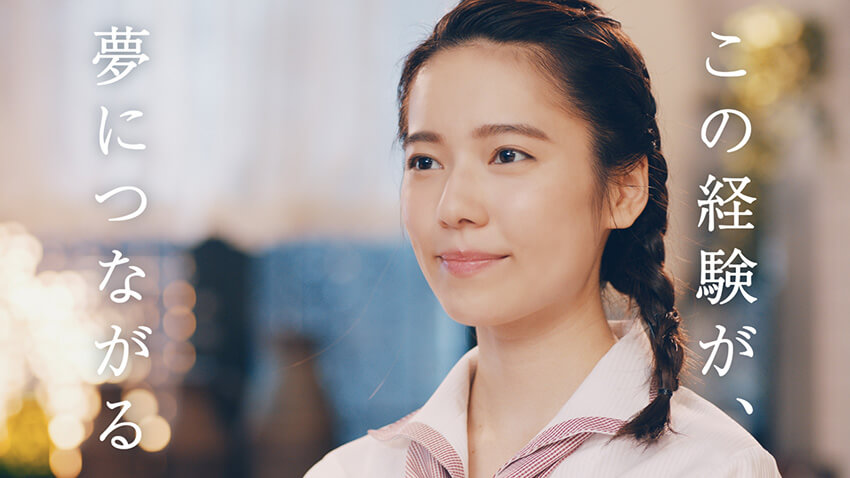 """AKB48・島崎遥香、""""卒業宣言""""が意味深?と話題に。「マジビビる」「卒業したりしないよね??」サムネイル画像"""