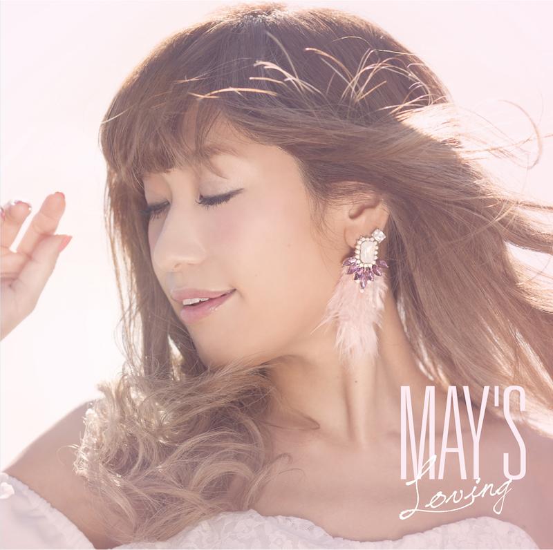 MAY'S 、キラキラなラブソング満載のミニアルバム『Loving』ジャケット公開!サムネイル画像