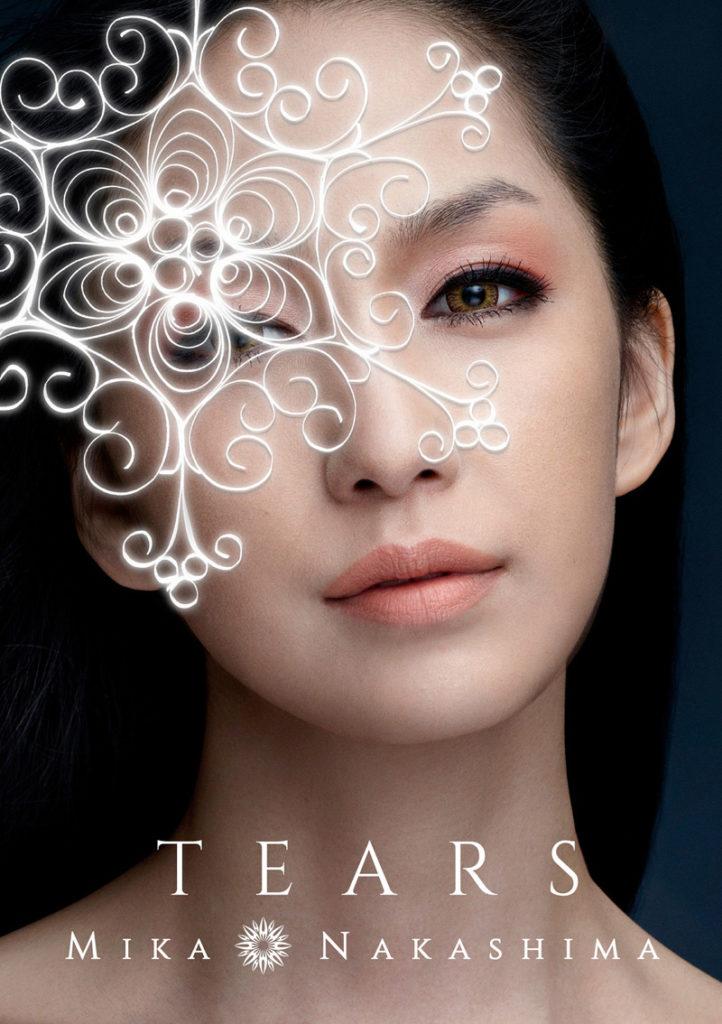 中島美嘉 約10年ぶりとなるベストアルバムより「雪の華」新バージョンのミュージックビデオ本日公開サムネイル画像