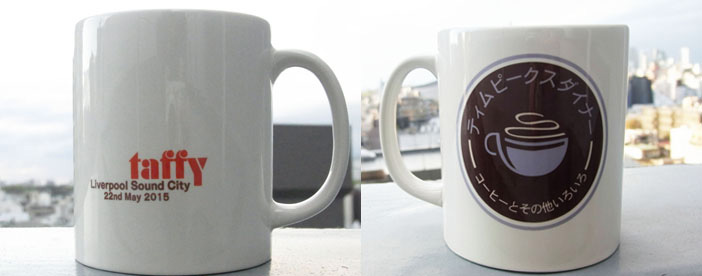 taffyとティム・バージェス(The Charlatans)のコラボ・マグカップが限定発売中サムネイル画像