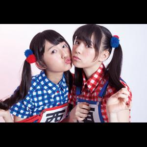 namahamuyakiudon_photo-jpg-png