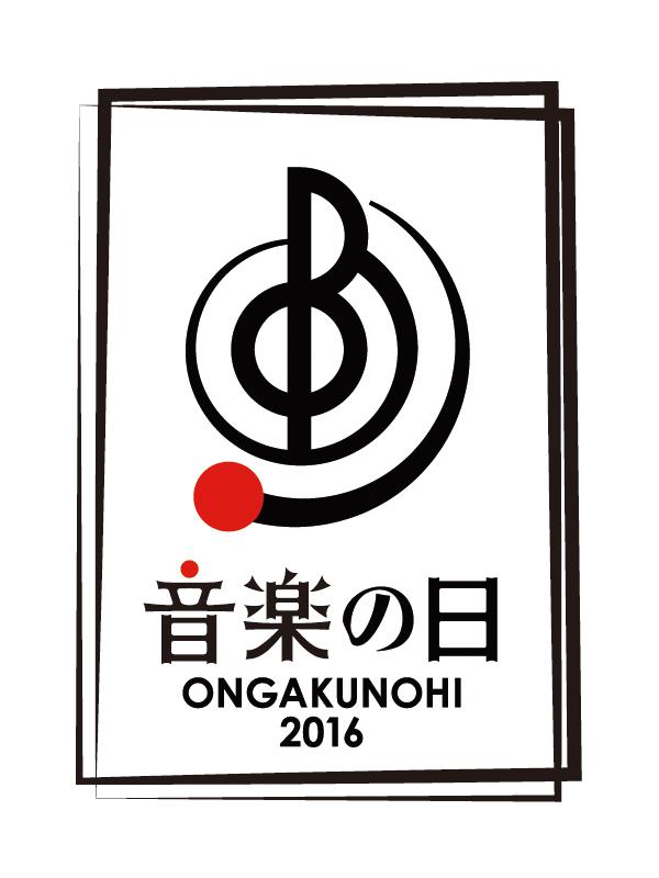 12時間生放送「音楽の日」aiko、いきもの、大原櫻子、きゃりー、スピッツ、DAIGO、西野カナ、平井堅、藤原さくら、モー娘。、ユニコーンら、第二弾出演アーティスト発表サムネイル画像