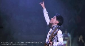 prince-jpg