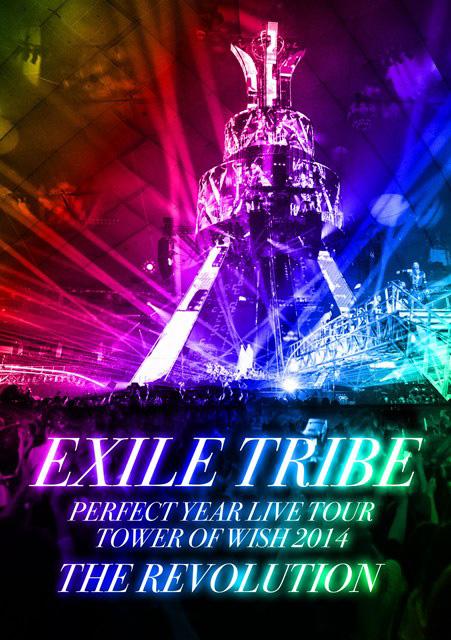 2014年EXILE一族の集大成ツアーのLIVE DVD&Blu-rayが3/4発売決定!ジャケット写真も公開サムネイル画像