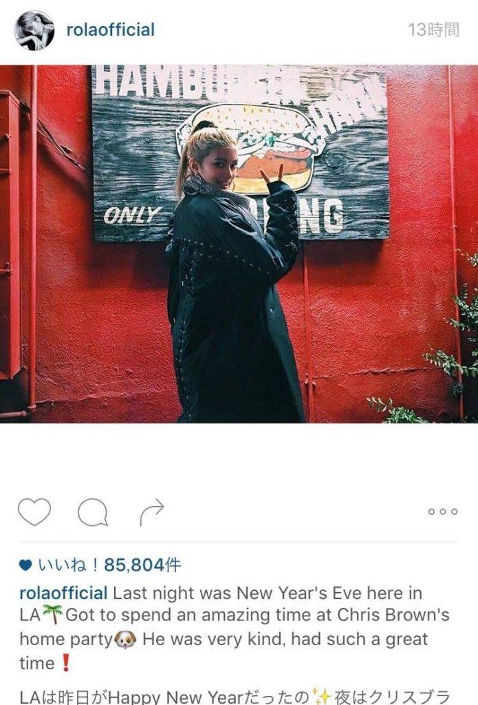ローラがクリス・ブラウンのホームパーティにお呼ばれ!?サムネイル画像