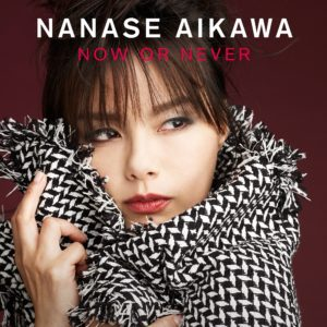 s_nanase_shokai-jpg