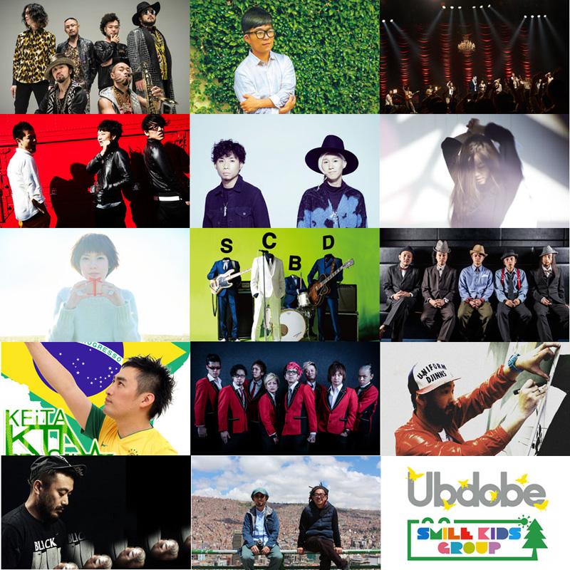 「夏びらきMUSIC FESTIVAL'15」、大阪・所沢で今年も開催!第一弾アーティスト発表サムネイル画像