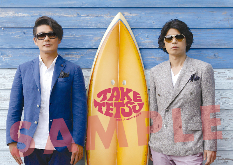 "Skoop On SomebodyのTAKEとゴスペラーズの村上てつやによる""武田と哲也""がデビューミニアルバムをリリース!ワンマンライブも東名で開催決定"