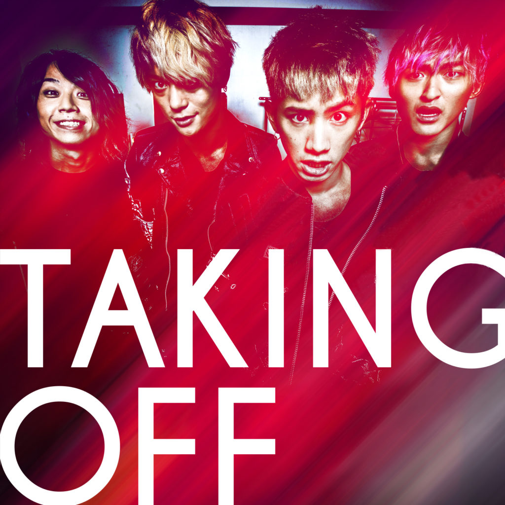 ONE OK ROCK新曲「Taking Off」配信リリース決定!さらに小栗旬主演、大友啓史監督の映画「ミュージアム」主題歌に決定!!サムネイル画像