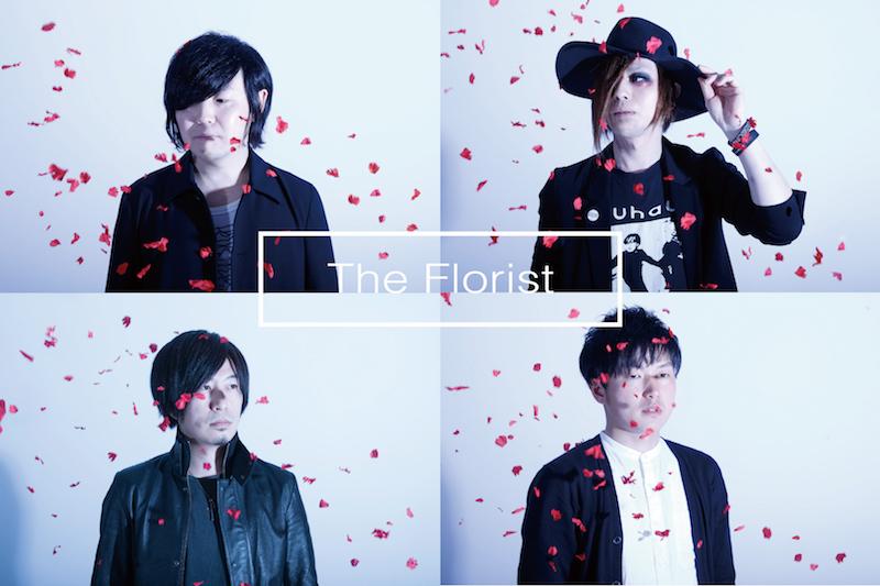 The Florist、ニューアルバム「Blood Music」リリース!!5月31日より先行シングル「Disintegration」リリースも!サムネイル画像