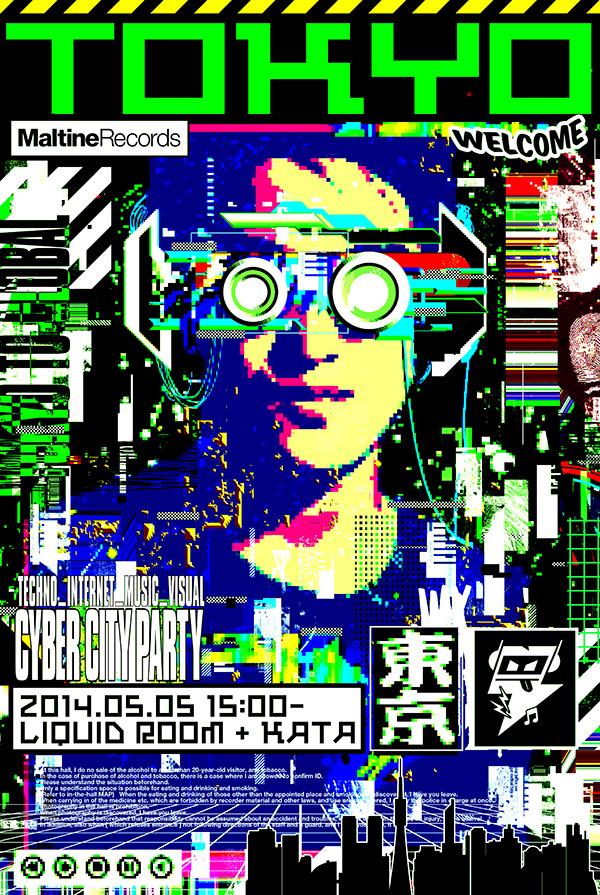 マルチネレコーズ主催のイベント『東京』のフライヤーが配布開始サムネイル画像