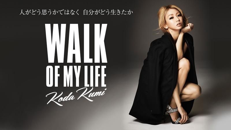 倖田來未、最先端アグレッシブサウンド満載の待望のニューアルバム「WALK OF MY LIFE」リリース決定サムネイル画像