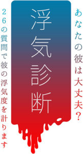 uwakishindan-jpg
