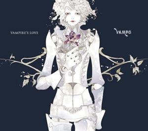 vampires-_syokaa_h1s-jpg