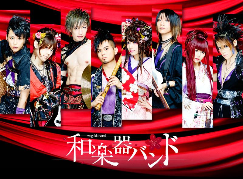 和楽器バンドがデビュー1周年を記念し「GYAO!」にてライブ映像を一挙公開!!グローバルファンクラブも発足サムネイル画像