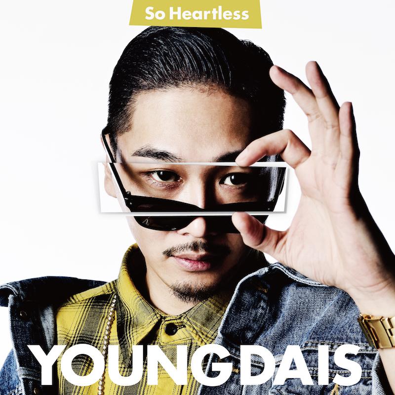 綾野剛主演映画「日本で一番悪い奴ら」にも出演!YOUNG DAIS、2年振り最新作、デジタルシングル「So Heartless」リリース。最新トレーラー映像も公開サムネイル画像