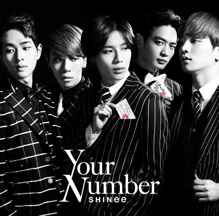 SHINee 2015年第1弾シングルのタイトルは「Your Number」に決定!ジャケットビジュアルも同時公開サムネイル画像