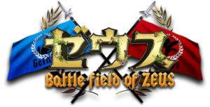 zeus_logo_mini-jpg