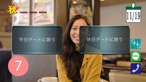 空想委員会、恋愛シミュレーションゲーム型MV『色恋狂詩曲』を発表。サムネイル画像