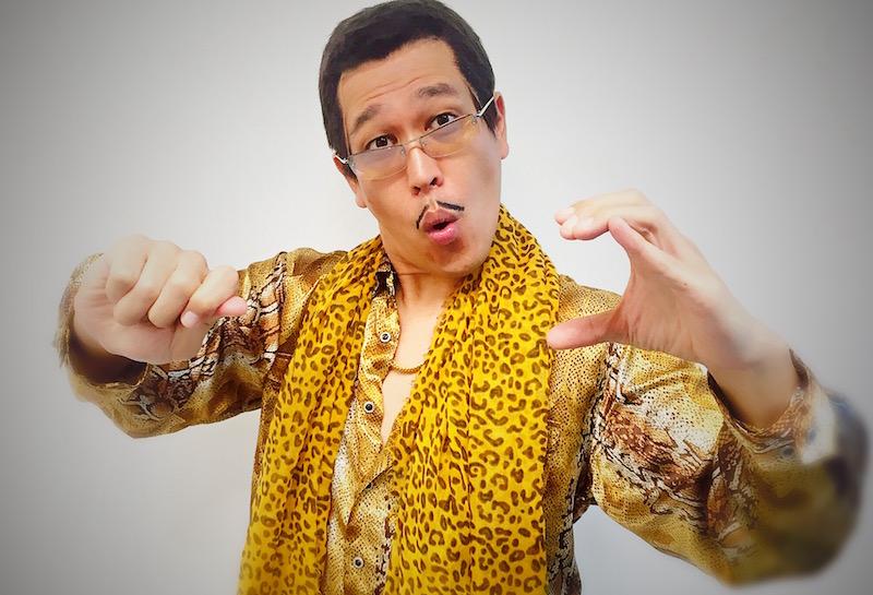 ピコ太郎「PPAP」がYouTube全世界トレンド2位にランクイン!本人も「すごいこと」サムネイル画像