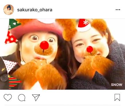 """大原櫻子、高畑充希との2ショット""""クマさん""""動画公開に反響。「目でかい」「地球が滅亡するぐらいかわいい」サムネイル画像"""