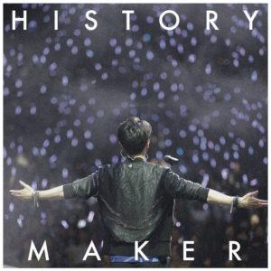 historymaker__jk_small-jpg
