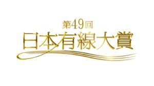 logo-jpg-2