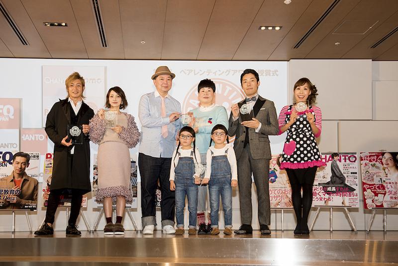 後藤真希、ふっくらお腹で第2子妊娠発表後、初の公の場に登場。「この日々を大切にしていけたら」サムネイル画像